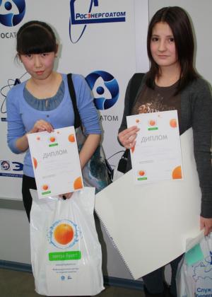 Фото к Конкурс «Мирный атом» финишировал в Информационном центре