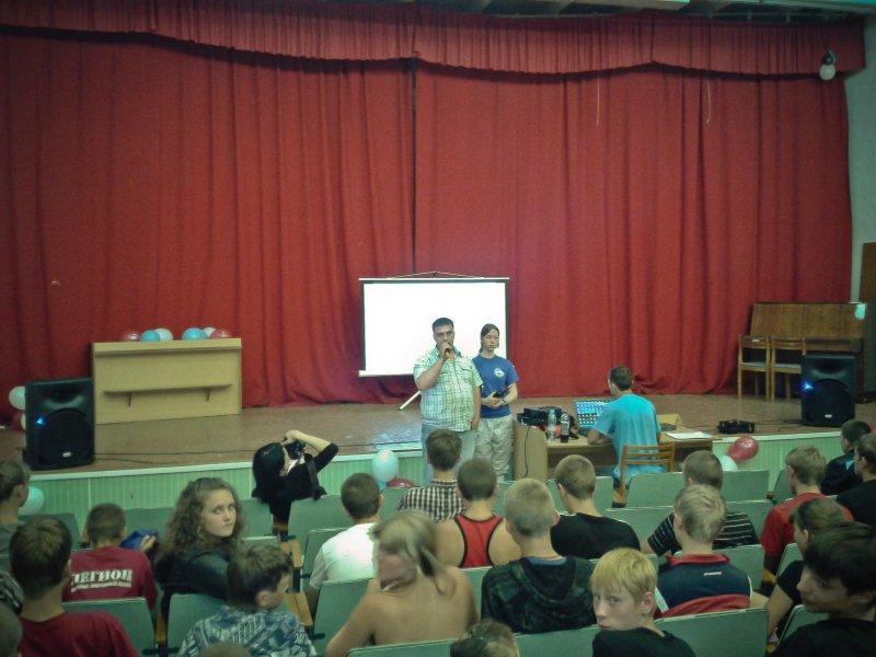 Фото к Атомный киносеанс и атомный квест в детском лагере «Легион»