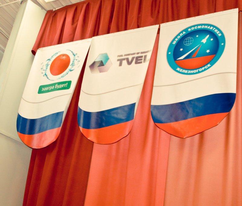Фото к Стартовал отборочный тур конференции «Атомная наука и техника» — Курчатовские чтения»