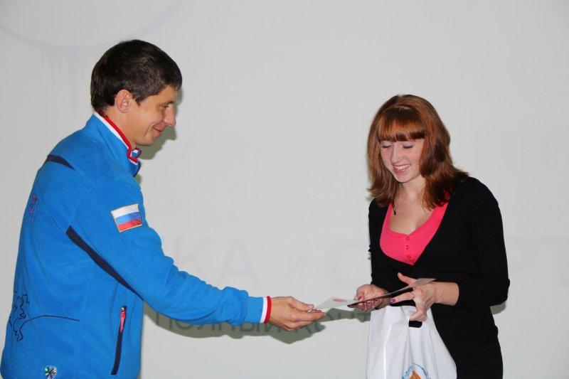 Фото к В Информационном центре наградили победителей регионального этапа конкурса «Наука и спорт: полный контакт»