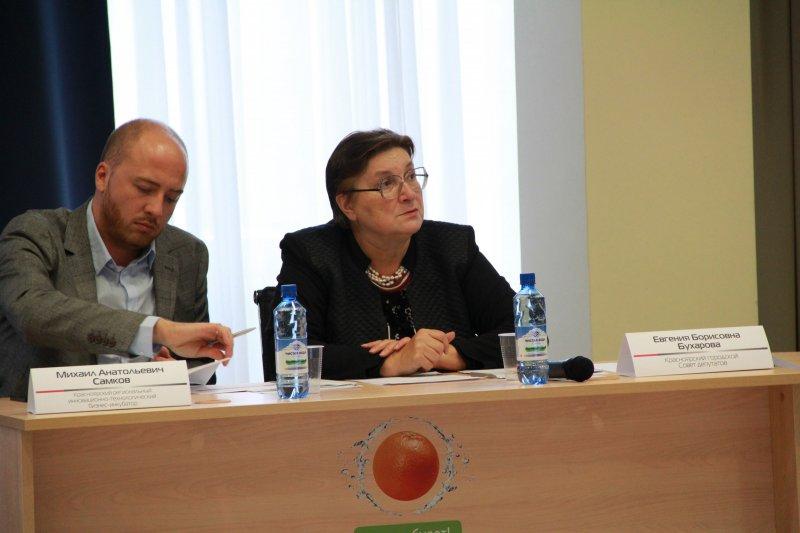 Фото к Социальные предприниматели представили бизнес-проекты на суд экспертов