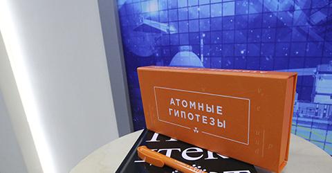 Красноярск_атомные_гипотезы_превью
