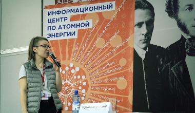 Yakutenko_preview